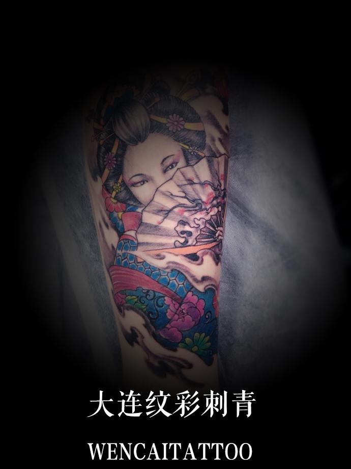 帅气的窦先生小臂美艳艺伎纹身
